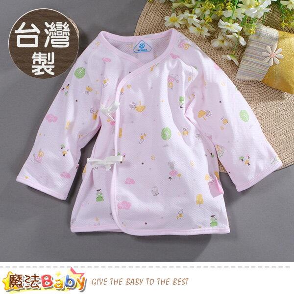 嬰兒肚衣台灣製純棉肚衣魔法Baby~b0032