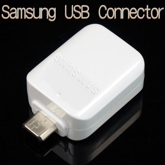 【Smart Switch】三星 Samsung OTG USB 連接器/傳輸轉接頭/ Galaxy S7 S7 edge 傳輸資料