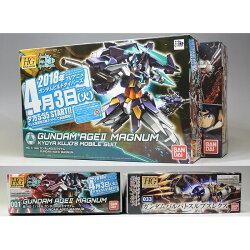 【預購】日本進口最新!!  HGBD  GUNDAM AGE II Magnum 1/144 鋼彈 機動戰士【星野日本玩具】