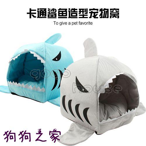 ~狗狗之家~圓頭 鯊魚 寵物睡窩~小(適3公斤 ) 免等