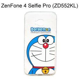 哆啦A夢空壓氣墊軟殼[大臉]ASUSZenFone4SelfiePro(ZD552KL)5.5吋小叮噹【正版授權】