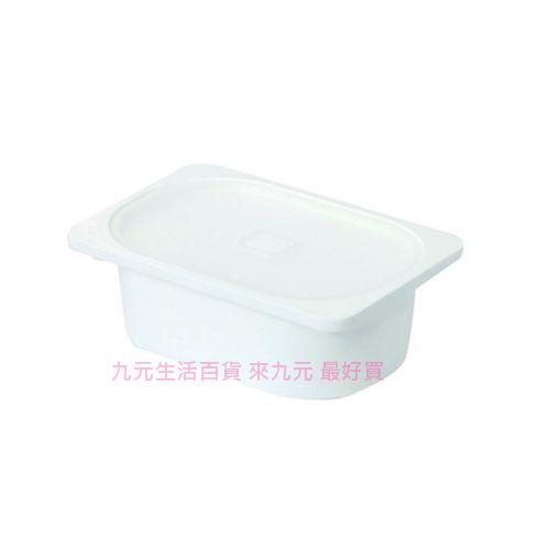 【九元生活百貨】聯府 AW51-1 小卡拉1號附蓋儲物盒(白) 置物 收納 AW511