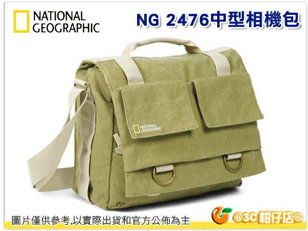 國家地理 National Geographic NG 2476 NG2476 探險家系列 中型單眼相機包 攝影包 斜背包 側背包 手提包 公司貨