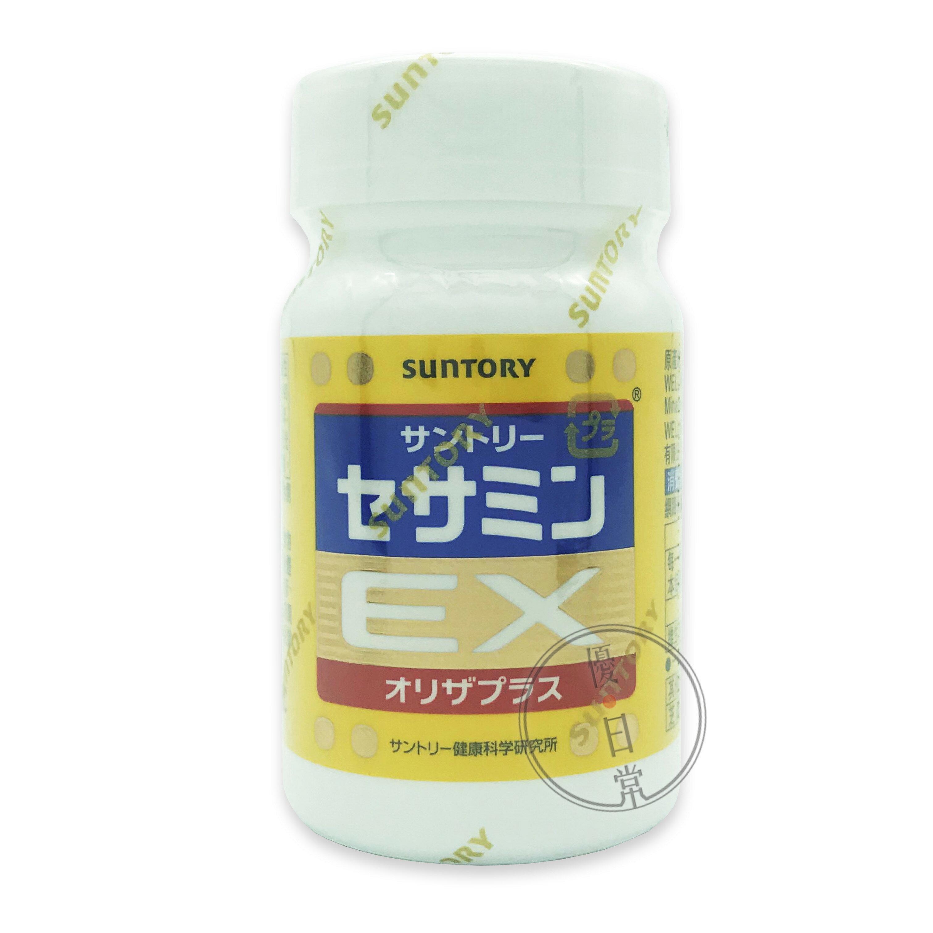 正品有防偽 Suntory三得利 芝麻明EX(90顆)【優.日常】