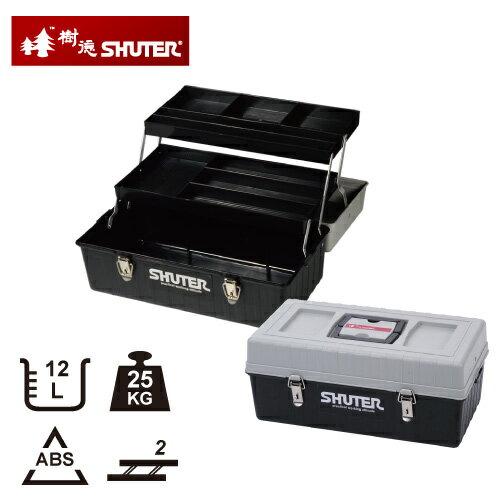 【樹德 SHUTER 工具箱】TB-102 塑鋼工具箱/專業工具箱
