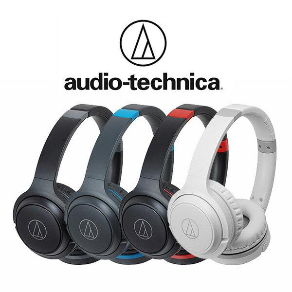 audio-technica 鐵三角 耳罩式 無線藍牙耳機 ATH-S200BT 續航力40hr 播放音樂 接聽來電 可摺疊 頭戴式 藍牙耳機 藍芽耳機 免持聽筒 免持通話 耳機 麥克風/TIS購物館