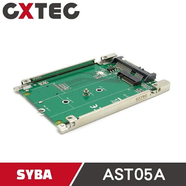 SYBA西霸NGFFM.2SATA2.5吋SSD固態硬碟盒轉接盒托架7mmBKEY3.3V【AST05A】