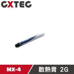 瑞士 AC Arctic Cooling MX-4 筆記型電腦 CPU 碳微粒頂級散熱膏 2G【CTG-MX4-2G】