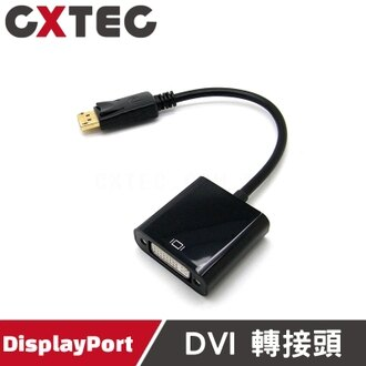 DisplayPort to DVI 公對母 單向螢幕轉接線 20cm Display Port DP DDA-01F
