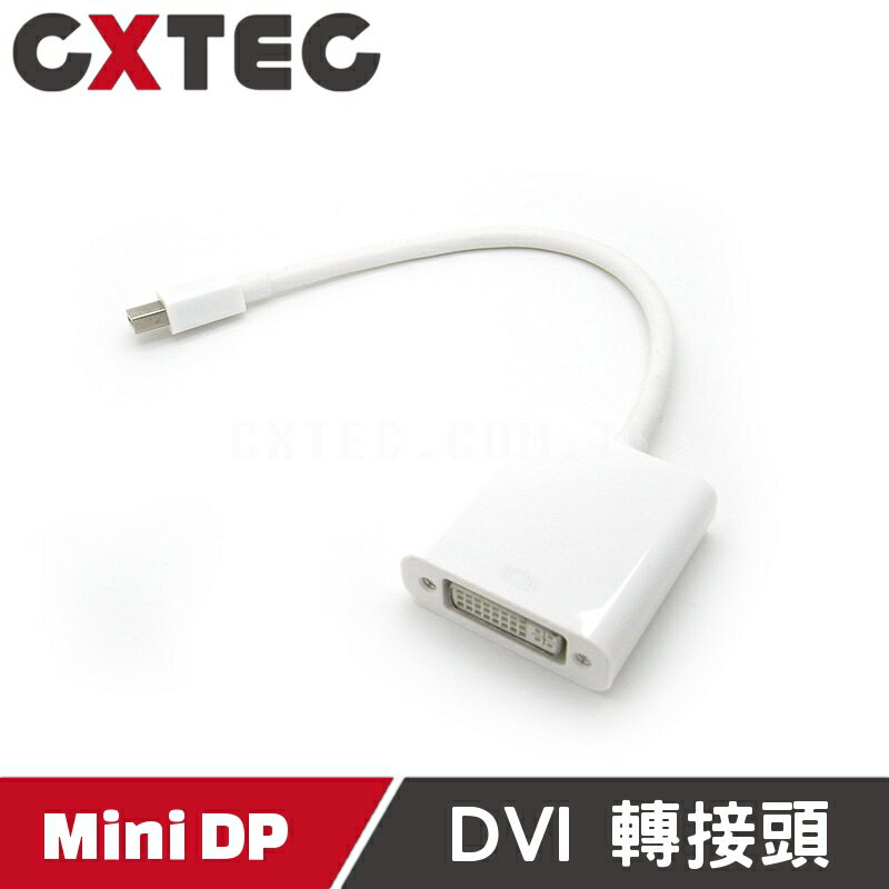 Mini DisplayPort to DVI 單向螢幕轉接線 20cm Thunderbolt DP【DDA-02F】