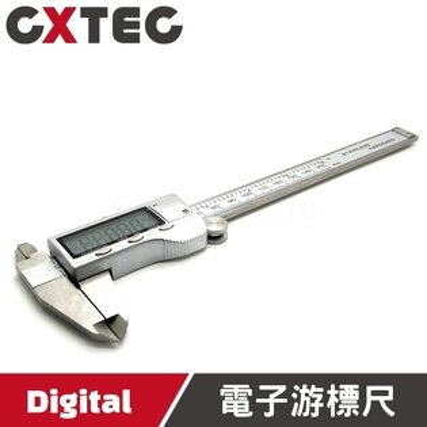 工業級DigitalCaliper高精度電子數位顯示鋁合金屬游標尺卡尺150mm15cm【EDC-150】