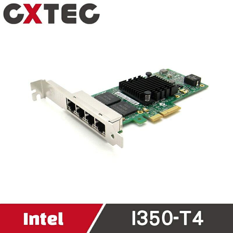 Intel Quad 4 Port 伺服器 PCI-E I350AM4 I350T4BLK 四埠 網路卡 I350-T4