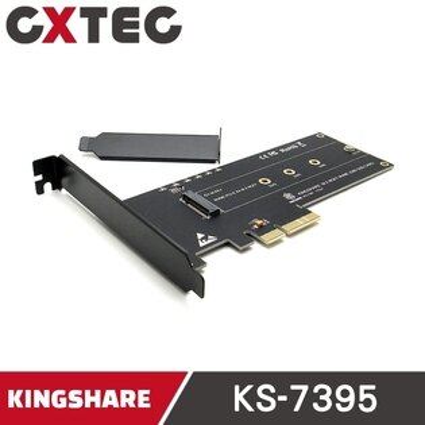 KINGSHARE金勝M.2PCI-E加長款SSD固態硬碟轉接卡NGFFPCIENVMe【KS-7395】