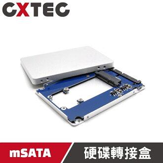 Mini PCI-E mSATA to 2.5吋 硬碟轉接盒 7mm SSD AMS1117 穩壓晶片 MSE-M70