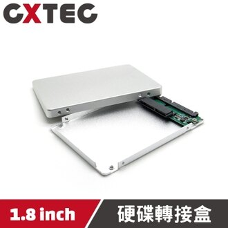 Micro SATA 1.8吋 to 2.5吋 硬碟轉接盒 7mm SSD AMS1117 穩壓晶片 MSE-S70