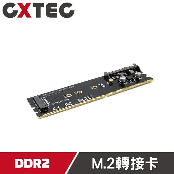WBTUOM.2DDR2SSD記憶體位硬碟轉接卡擴充卡2280DIMMSATABKEY【NDC-DR2】