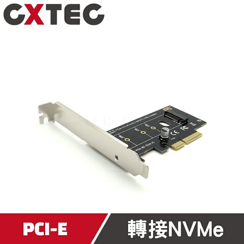 M.2 PCI-E 3.0 單 SSD 固態硬碟 轉接卡 PCIE NGFF NVMe M B Key【NEC-EN1】