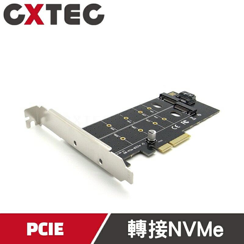 M.2 PCI-E 3.0 雙 SSD 固態硬碟 轉接卡 PCIE NGFF NVMe M B Key【NEC-EN2】