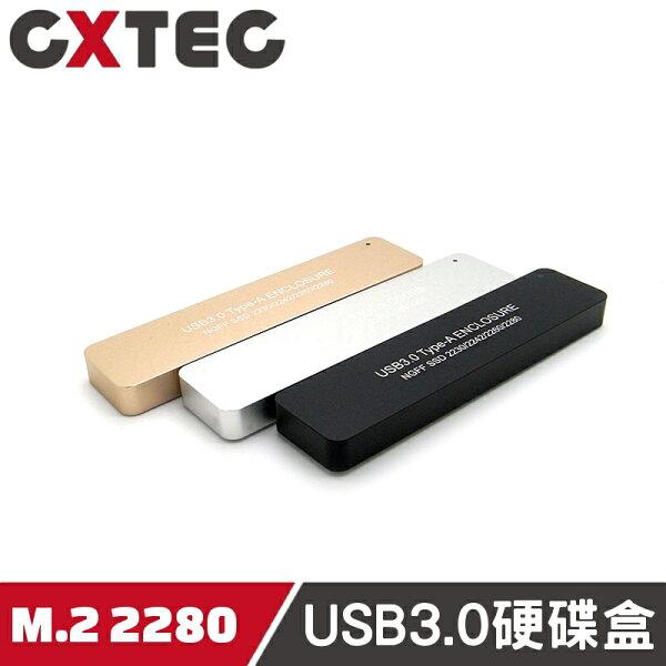 M.2NGFFUSB3.0Type-ASSD伸縮式硬碟外接盒轉接盒隨身碟2280ASM【NUA-80E】