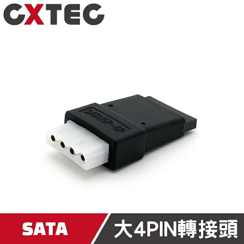 電源供應器 POWER 15PIN SATA 母 to 大4PIN IDE 母 電源轉接頭 Molex【PCA-FF1】
