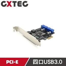 SSU PCI USB PIN轉接卡擴充卡供電 PCIE