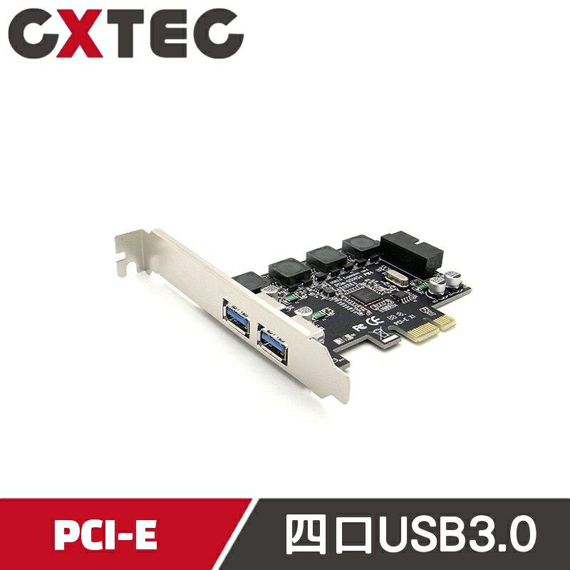 PCI-E to 4 PORT USB 3.0 擴充卡 免外接獨立供電模組 單埠 19PIN PCIE U30-R4P