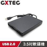 USB Floppy Disk Drive 軟碟機 磁碟機 軟驅 3.5吋 1.44M 隨插即用FDD【UFD-01B】 0