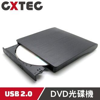 Slim External USB 2.0 DVD CD-RW Combo 經典款 外接式 康柏 光碟機 UOD-CB2