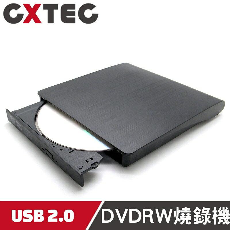 Slim External USB 2.0 DVD-RW Drive 黑色經典款 外接式 光碟機燒錄機【UOD-RW2】