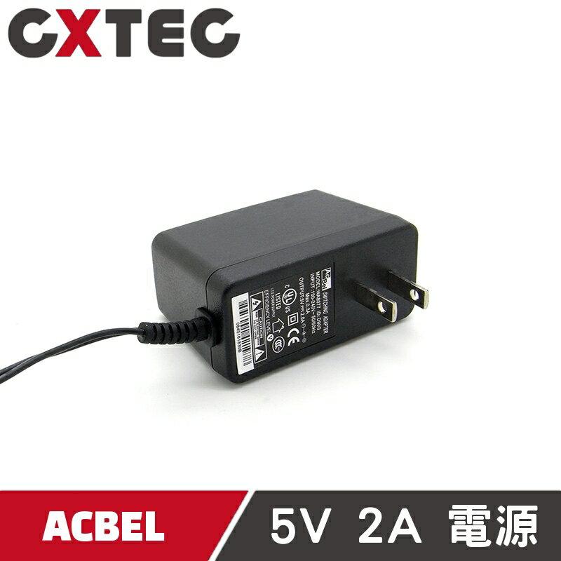 ACBEL 康舒 5V 2A 10W AC ADAPTER 5.5mm 2.5mm 電源 變壓器【WA8078】