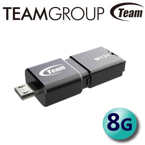 Team 十銓 8GB M131 OTG USB2.0 隨身碟