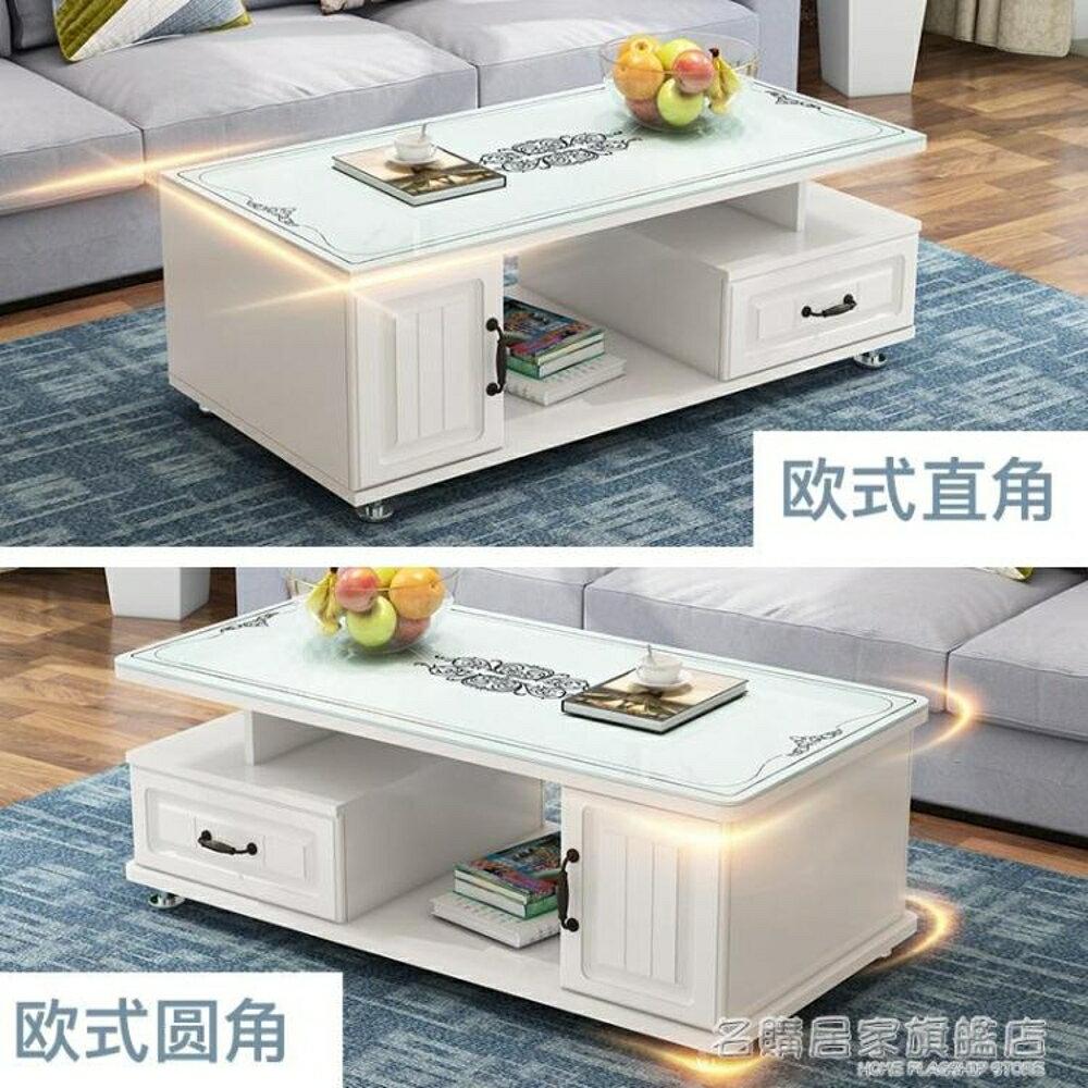 茶幾現代簡約客廳鋼化玻璃小戶型多功能方形小桌子電視櫃組合茶桌  名購居家
