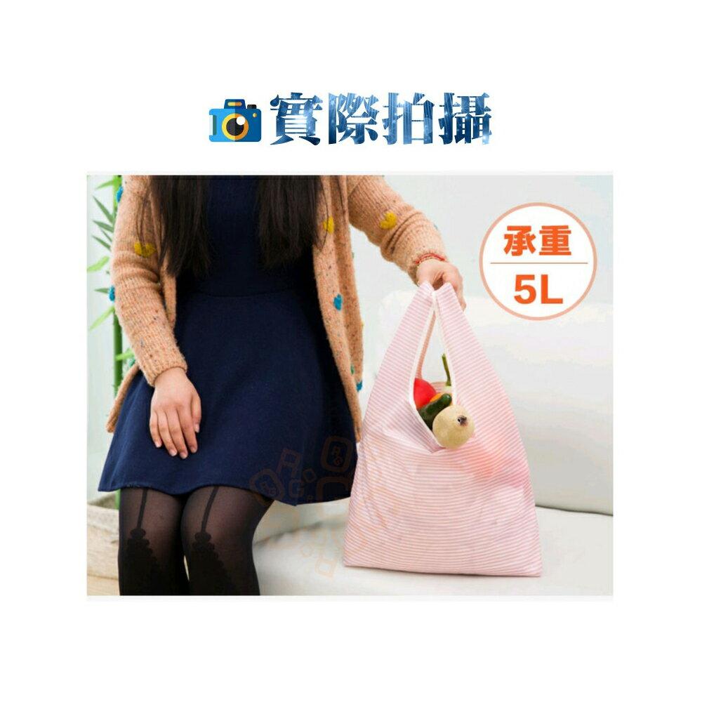 ORG《SD1473》今日促銷!加購價 環保購物袋 環保袋 摺疊收納袋 手提袋 買菜購物袋 婚禮小物 牛津布 4