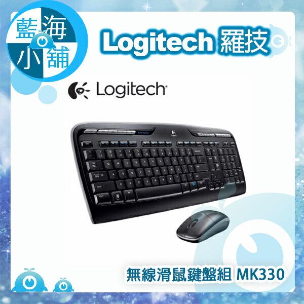 Logitech 羅技 無線滑鼠鍵盤組 MK330