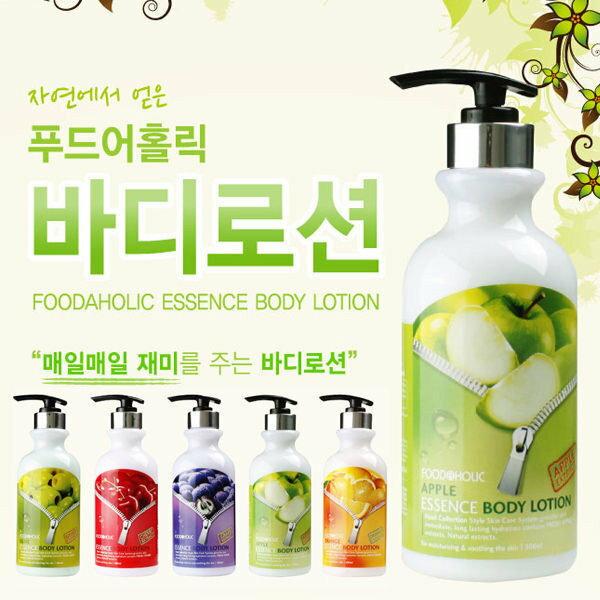 韓國FoodAHolic水果保濕身體乳液5種可選批發【櫻桃飾品】【20283】