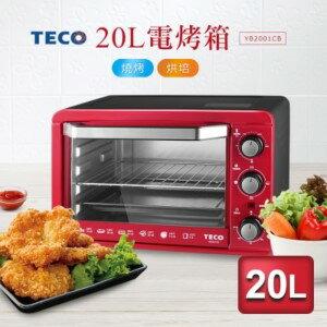 TECO東元 20L電烤箱 YB2001CB - 限時優惠好康折扣