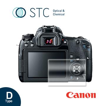 【STC】Canon70D80D77D專用9H鋼化玻璃保護貼