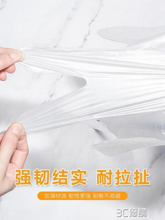 【免運】一次性手套食品餐飲塑料透明加厚耐用食品級家用薄膜盒裝 清涼一夏 全館85折