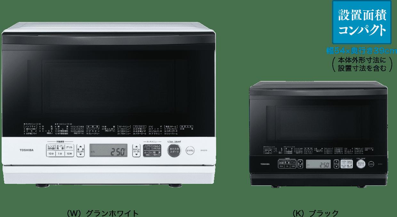 白色 日本公司貨 TOSHIBA 東芝 過熱水蒸氣 水波爐  26L ER-SD70 微波爐 石窯 烤箱 蒸氣烤箱 烘烤爐 日本必買代購