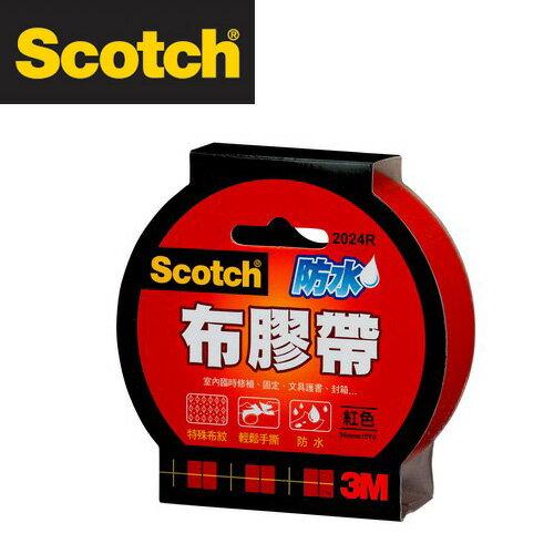 3M  2024R Scotch強力防水布膠帶24 mm x 15y(紅色) / 個