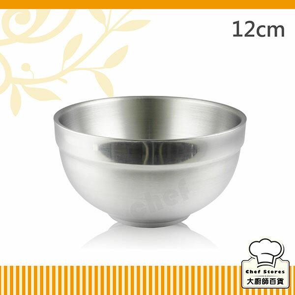 理想牌品味雙層隔熱碗台灣製12cm兒童碗加厚一體成形堅固耐用-大廚師百貨