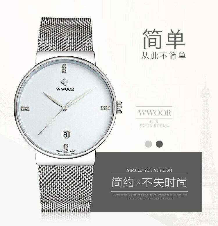 美琪 (簡約時尚)신사紳士精鋼網帶石英錶단순簡約日曆防水腕錶