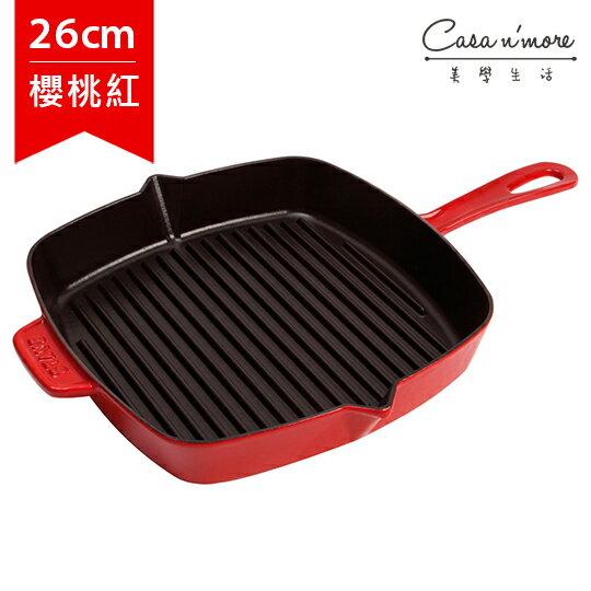 【無紙盒】Staub 單柄方形烤盤 鑄鐵烤盤 煎盤 單柄烤盤 26cm 紅色 法國製造