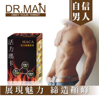 【DR.MAN】大男人補精錠 - 限時優惠好康折扣