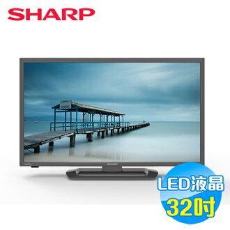 SHARP 32吋 240Hz LED 液晶電視 LC-32LE275T