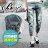 【PPK85022】《買長褲送長褲》韓流復古刷色破壞束口九分單寧褲☆BOY-2☆ 0