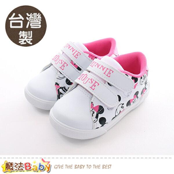 女童鞋台灣製迪士尼米妮正版休閒鞋魔法Baby~sk0413