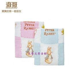 美馨兒* 奇哥 新彼得兔印花大浴巾 (二色可挑) 599元