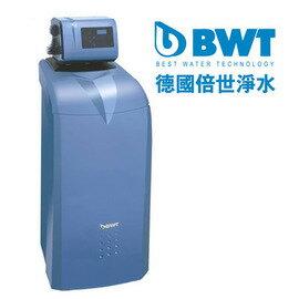 BWT德國倍世全屋式智慧型軟水機/Bewamat 75A