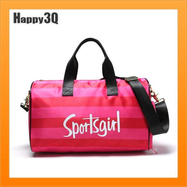 健身包SpotGirl瑜珈包條紋路側背包大容量旅行包收納鞋子運動-紅黑【AAA4168】